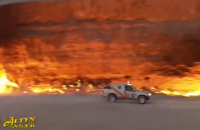 "Президент Туркменистана прокатился на автомобиле у ""Врат ада"""