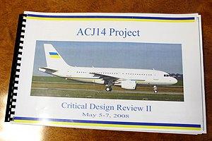Пресс-служба Януковича показала его самолет