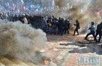 "За драку возле Верховной Рады арестован сын ""свободовца"""