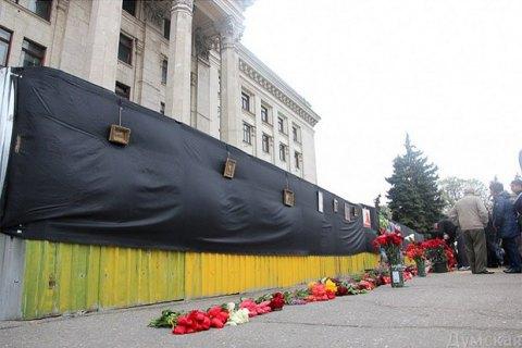 В Одесі біля Куликового поля помер чоловік