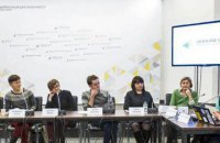 Українське мистецтво і час змін. Конспект круглого столу