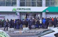 Сбербанк до сих пор не подал документы о смене владельца