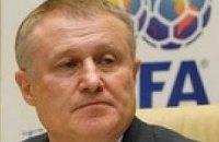 """УЕФА может """"выкинуть"""" еще два украинских города"""