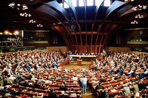 """Оппозиционеры и """"регионалы"""" поругались на заседании ПАСЕ"""