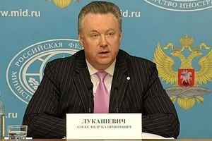 МЗС РФ звинуватило Київ у нарощуванні силової операції на сході України