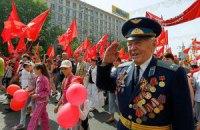 Кабмін схвалив пакет законів проти пропаганди комунізму і нацизму