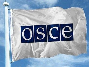 Німеччина відкинула ідею поліцейської місії ОБСЄ на Донбасі