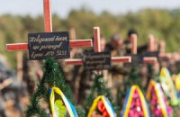 Семьи российских военных, погибших в Украине, не получат компенсаций, - Шлосберг