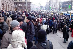 """Учасників """"мирного наступу"""" на Раду зустріли водомети і """"Беркут"""" зі зброєю (онлайн-трансляція)"""