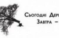 Пригород Киева выступит на защиту своего леса