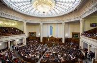 Разумков підписав розпорядження про скликання позачергової сесії Ради 25 серпня