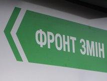 Закон о выборах объединил все политические силы в парламенте, - Фронт змин