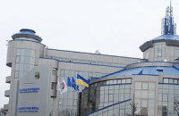 ФФУ: Обвинение арбитров во взяточничестве - подсудное дело