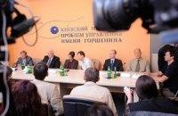Адвокаты Тимошенко, Луценко, Волги и Корнийчука обсудят правосудие по-украински