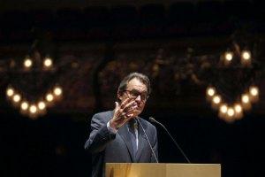 Власти Каталонии проведут неофициальный опрос вместо референдума