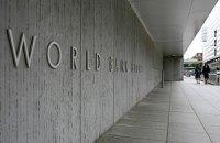 Світовий банк спрогнозував Україні падіння ВВП на 2,3%