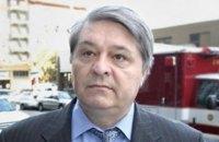 Украина получит часть конфискованных средств Лазаренко