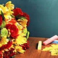 День работников образования