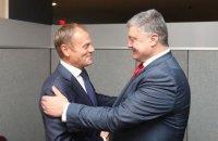 Порошенко провел 25 встреч с главами иностранных делегаций в Нью-Йорке