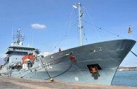 Німеччина відправить у Чорне море плавбазу Werra