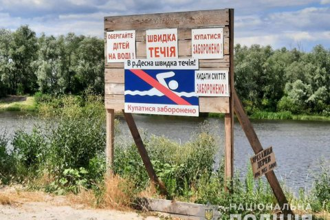 У Київській області з початку літа втопилися п'ятеро дітей