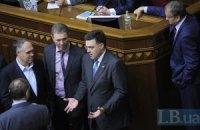 """Рада перенесла рассмотрение """"выездных"""" законопроектов"""