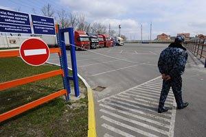 Міндоходів: у Львівській області заблоковані всі митні пости