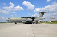 У МЗС підтвердили, що український літак вилетів із Непалу в Індію