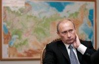 Обращение коренного населения Алтая к Путину проверят на экстремизм