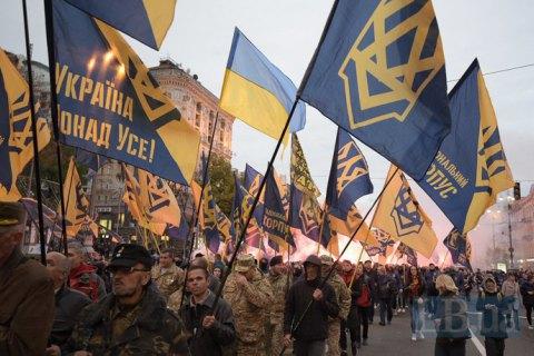"""Bellingcat заявив про співпрацю """"Азову"""" з американськими екстремістами"""