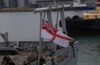 В Одессу зашел британский корабль-разведчик