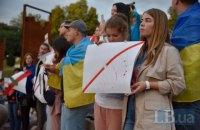На Майдане в Киеве прошла акция против выдачи Цемаха России