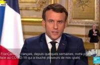 Во Франции решили закрыть школы и детсады на карантин