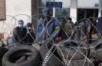 """Міліція закликала покинути площу біля Донецької ОДА, """"щоб уникнути ексцесів"""""""