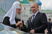 У Росії головним одержувачем президентських грантів стала РПЦ
