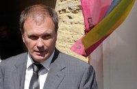 Киевский губернатор Шандра подал в отставку