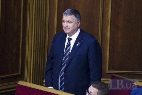 Аваков отказался публично извиниться за преступления своих подчиненных