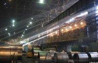 Бразилия ввела пошлины на украинскую сталь