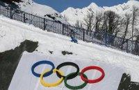 """На Олімпіаді в Сочі розіграли перший """"український"""" комплект медалей"""