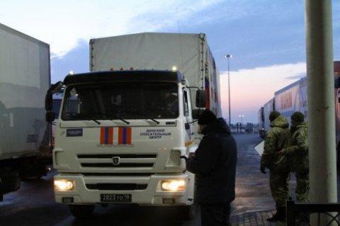 Росія відправила на Донбас 61-й гумконвой