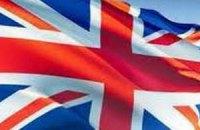 Великобритания заблокировала активы чиновников Януковича