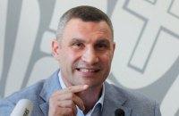 Кличко обвинил Богдана, Вавриша и Ткаченко в давлении на депутатов Киевсовета