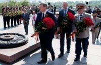20 тысяч днепропетровцев прошли колонной с портретами дедов в руках