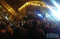 На Евромайдан в Киеве уже собрались тысячи людей
