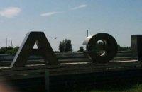 В'їзд автотранспорту до Донецька обмежили