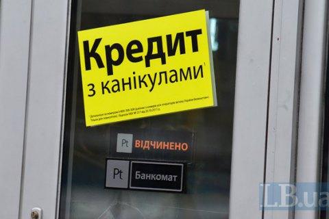 Активи банківської системи скоротилися на 8,2%, - експерт
