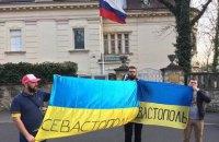 Під посольством РФ в Загребі затримані футбольні фанати з України