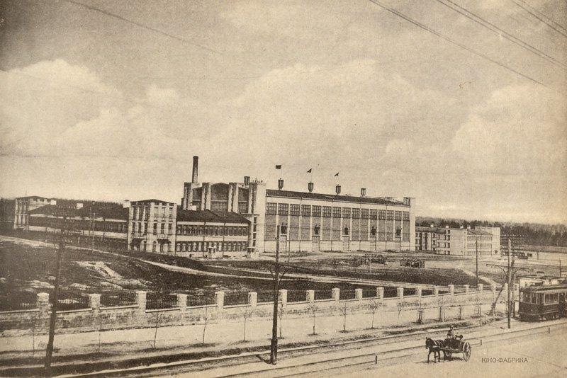 Павільйон кіностудії ім.О. Довженка, 1932 р.