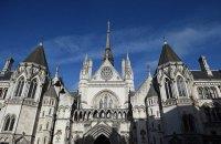 Лондонський суд вирішив, що не може розглядати позов ПриватБанку проти Коломойського і Боголюбова