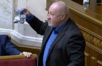 Штаб Гриценко нашел прослушку в своем офисе